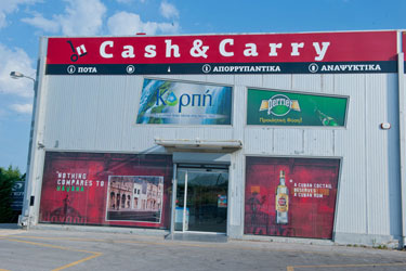 Cash & Carry Μπιριντζής
