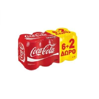 Coca Cola (6+2) 330ml